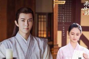 'Lưỡng Thế Hoan' của Vu Mông Lung, Trần Ngọc Kỳ tung poster đẹp mê hồn, lên sóng trong tháng 2 trên iQIYI