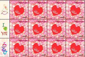 Độc đáo tem ngày Tình yêu - Valentine