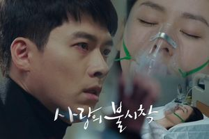 'Hạ cánh nơi anh' tập 15: Hyun Bin chết lặng vì Son Ye Jin qua đời?