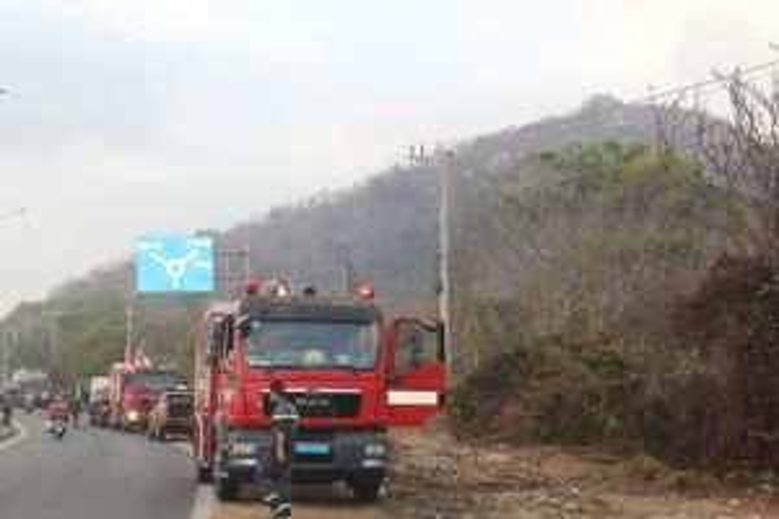 Chữa cháy rừng, phát hiện thi thể đang phân hủy