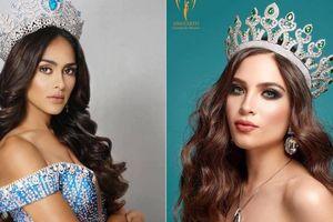 Hé lộ vương miện gần 3,5 tỷ đồng và phần thưởng 'khủng' của Miss Charm 2020