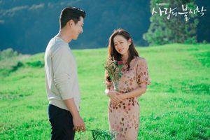 Phim giả tình thật, Son Ye Jin - Hyun Bin như chụp ảnh cưới ở cuối phim 'Hạ cánh nơi anh'