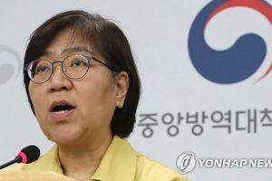 3 ca nhiễm Covid-19 mới của Hàn Quốc không tiếp xúc với ca bệnh cũ, không biết nhiễm virus từ đâu