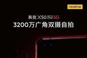 Realme X50 Pro sẽ sở hữu camera selfie kép 32MP với tính năng quay video ổn định