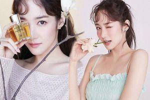 'Hớp hồn' vì bộ ảnh của Park Min Young: Đúng đẳng cấp 'nữ hoàng dao kéo' đẹp nhất Kbiz, make up 'sương sương' là đủ lên hình