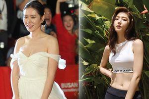 Chị đẹp Son Ye Jin và 'tình địch' Seo Ji Hye sở hữu thân hình nóng bỏng chả kém cạnh người mẫu