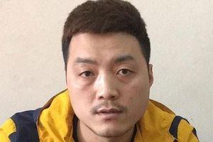 Sợ nhiễm Covid-19, đối tượng trốn truy nã từ Trung Quốc về Việt Nam đầu thú