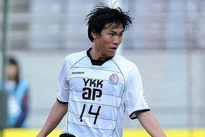 Câu lạc bộ TP.HCM bất ngờ chiêu mộ tân binh người Hàn Quốc