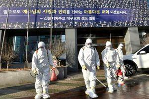 Dịch nCoV: Giảm mạnh số nhiễm mới ở Trung Quốc, tăng nhanh ở Hàn Quốc