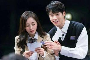 Đồng nghiệp tiết lộ chuyện hẹn hò của Dương Mịch