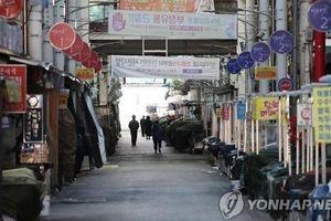 Hàn Quốc báo cáo cái chết thứ 7 do Covid-19