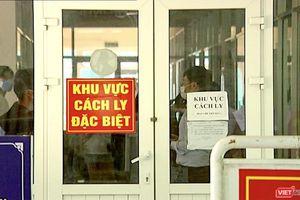 Cập nhật '80 người từ Hàn Quốc về Đà Nẵng': Đoàn khách Hàn Quốc tạm thời được cách ly tại bệnh viện