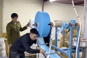 Covid-19: Công ty Việt Hàn sản xuất khẩu trang giả, bị xử thế nào?