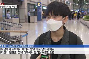 Dân mạng Việt bức xúc đài Hàn Quốc chê công tác phòng dịch Sars-Cov-2