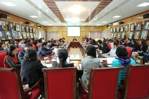 Việt Nam khởi động APF 2020