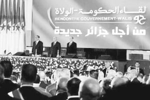 Mục tiêu xây dựng 'một nước An-giê-ri mới'
