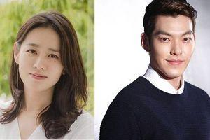 Son Ye Jin, Kim Won Bin quyên góp 100 triệu won chống dịch Covid-19
