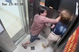 Công an TP.HCM: Làm rõ vụ đánh phụ nữ trong thang máy