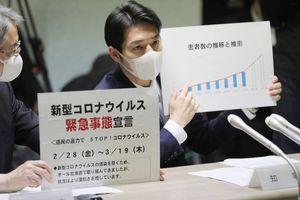 Tỉnh của Nhật Bản tuyên bố tình trạng khẩn cấp vì virus corona