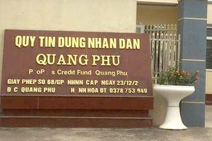 Thanh Hóa: Hàng loạt cán bộ Quỹ tín dụng Quảng Phú bị kỷ luật