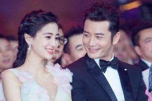 Động thái bất ngờ của Huỳnh Hiểu Minh đập tan tin đồn hôn nhân với Angelababy tan vỡ