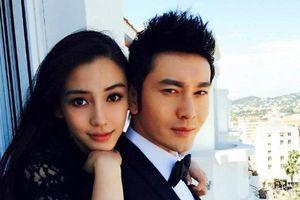 Giữa ồn ào ngoại tình, Huỳnh Hiểu Minh chúc mừng sinh nhật Angela Baby