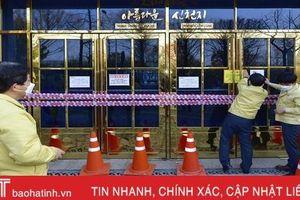 Số người nhiễm Covid-19 ở Hàn Quốc lên xấp xỉ 3.000