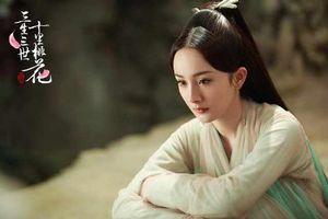 Top mỹ nhân Hoa ngữ mặc trang phục cổ trang đẹp nhất: Dương Mịch xuất thần nhưng vẫn ngậm ngùi đứng sau mỹ nhân này