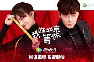 Nguyên nhân khiến 'Anh đợi em ở Bắc Kinh' của Lý Dịch Phong flop, chẳng ai quan tâm!