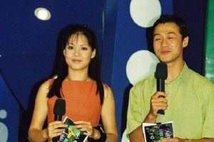 Thích thú với ảnh thời trẻ của loạt MC nổi tiếng trên VTV