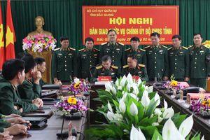 Nhân sự mới tại Bộ Chỉ huy Quân sự tỉnh Bắc Ninh, Bắc Giang