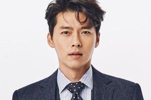 Hyun Bin âm thầm quyên góp 200 triệu won chống đại dịch Covid-19