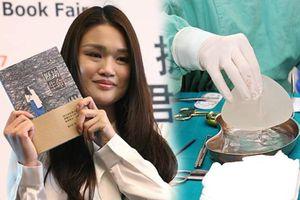 Cháu gái tỷ phú Hong Kong chết vì phẫu thuật hút mỡ, nâng ngực tại Hàn Quốc