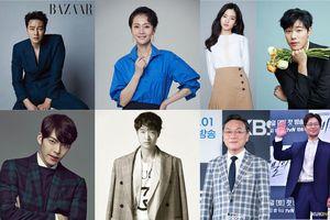 Bom tấn 'Alien' của So Ji Sub, Kim Woo Bin, Ryu Jun Yeol và Kim Tae Ri xác nhận sẽ được khởi quay vào tháng này