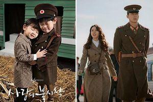 Phiên bản nhí 'gây sốt' của loạt phim đình đám xứ Hàn