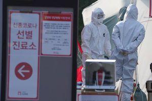 Hàn Quốc: Gần 6.300 ca nhiễm Covid-19, xuất hiện thêm ổ dịch mới