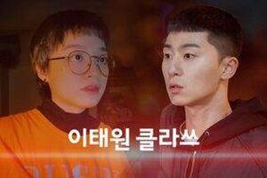 Nhìn Gia Nghi cover hit Michael Jackson nhưng sao cứ liên tưởng đến Park Sae Ro Yi (Itaewon) thế này?