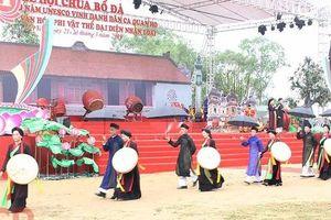 Dừng tổ chức Lễ kỷ niệm 300 năm xây dựng Tùng Lâm Bổ Đà và Lễ hội chùa Bổ Đà năm 2020