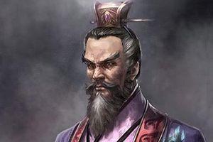 Lai lịch bất phàm của sư phụ Lưu Bị