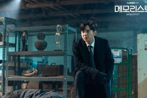 Trước khi coi 'Memorist' của Yoo Seung Ho, hãy đọc ngay bài viết này để 'giải ngố'