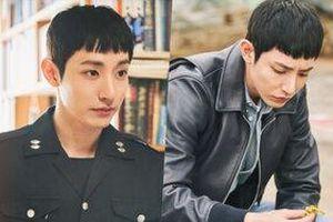 Lee Soo Hyuk sẽ đảm nhận 2 vai trò khác nhau trong bộ phim sắp chiếu về sự tái sinh 'Born Again'