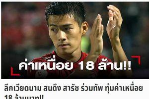 Có đội V-League chi 13 tỷ/năm mua đồng đội Đặng Văn Lâm!?