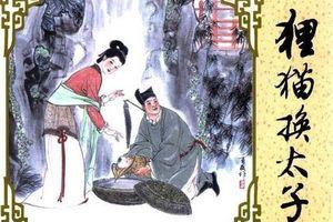 Bí ẩn chuyện tráo đổi con chấn động lịch sử Trung Hoa