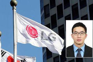 Từ con nuôi trở thành người kế nghiệp tập đoàn LG