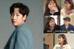 'Hươu cao cổ' Lee Kwang Soo đang hồi phục chấn thương, từng cùng Jun So Min ép Im Soo Hyang uống rượu