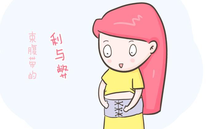 Nịt bụng sau sinh có giúp mẹ giảm eo hiệu quả? Trước khi dùng hãy cân nhắc đến 5 nhược điểm dưới đây