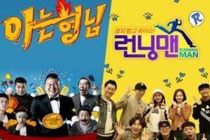 8 chương trình tạp kỹ Hàn Quốc siêu hay ho mà bạn không thể bỏ lỡ