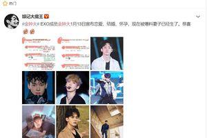 Rộ tin vợ Chen (EXO) sinh con đầu lòng