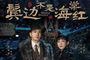 Cùng ra phim mới, Xa Thi Mạn, Huỳnh Hiểu Minh có áp đảo được đàn em?