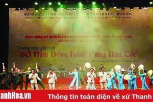 Âm nhạc xứ Thanh đồng hành cùng sự phát triển của quê hương, đất nước